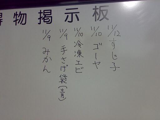 tabajun-2007-11-15T13 55 02-1.jpg