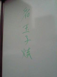 image/tsukijishijo-2006-04-13T14:25:08-1.JPG