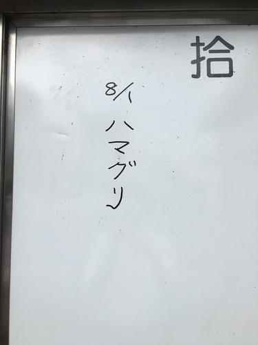 IMG_0309.JPG