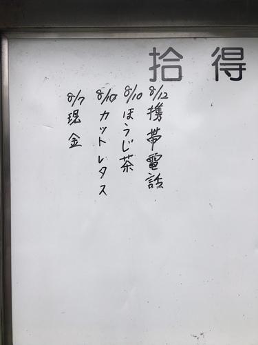 IMG_0660.JPG