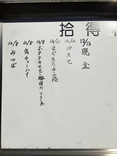 IMG_2160.JPG