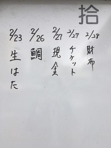 IMG_3208.JPG