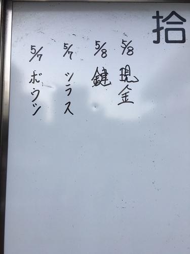 IMG_4225.JPG